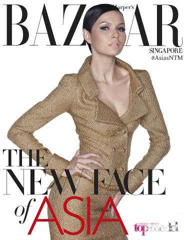 Jessica's Winning Cover Photo For Harper's Bazaar