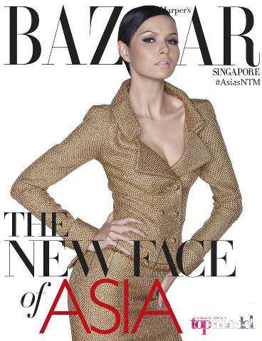 Jessica's Winning Cover Photo For Harper's Bazaar