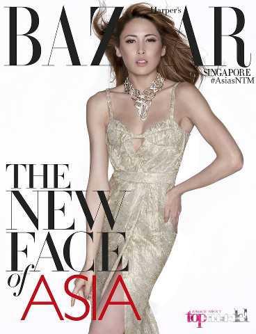 Kate's Harper's Bazaar Cover Photo