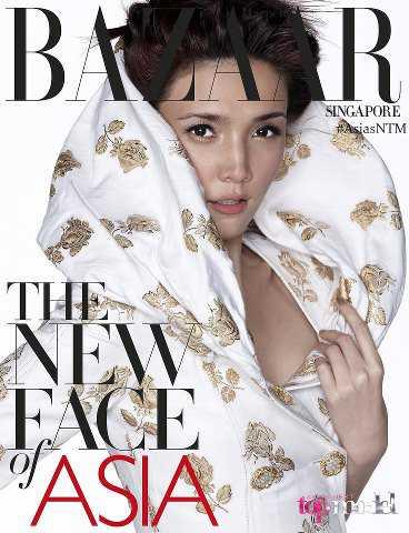 Stephanie's Harper's Bazaar Cover Photo