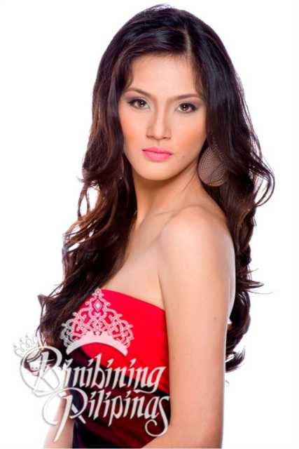 Binibini No 17 Carin Adrianne Ramos