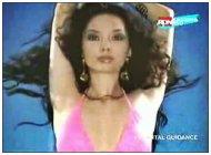 Camille Bambi Del Rosario