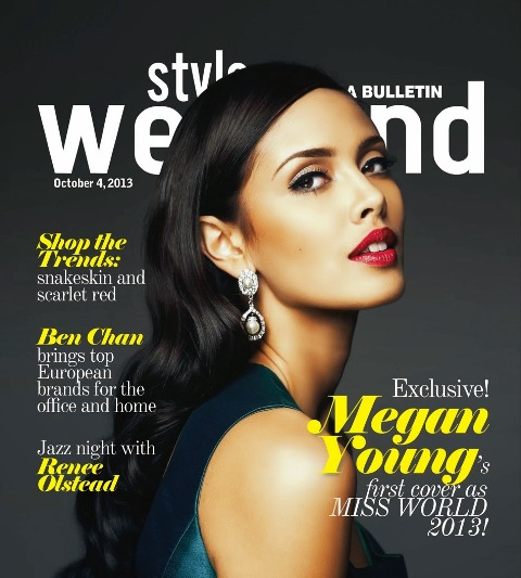 First Cover as Miss World, hhmm. Yes, technically - this came out last Friday, about a week after her win!