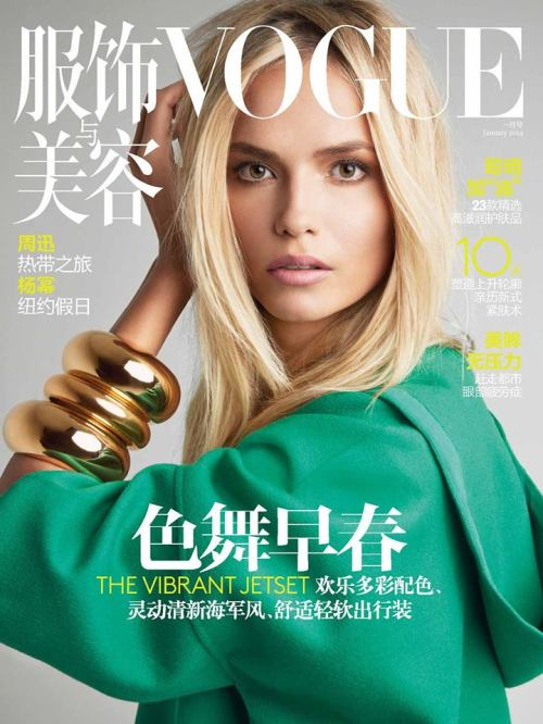 Vogue China - Natasha Poly