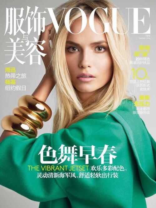 Vogue China - Natasha Poly
