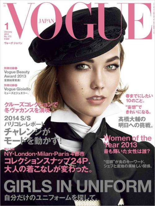 Karlie Kloss for the Japanese Vogue
