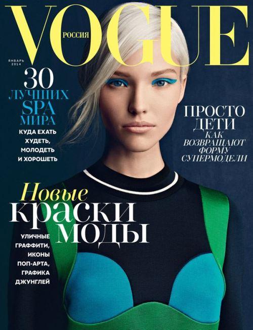 Vogue Russia - Sasha Luss