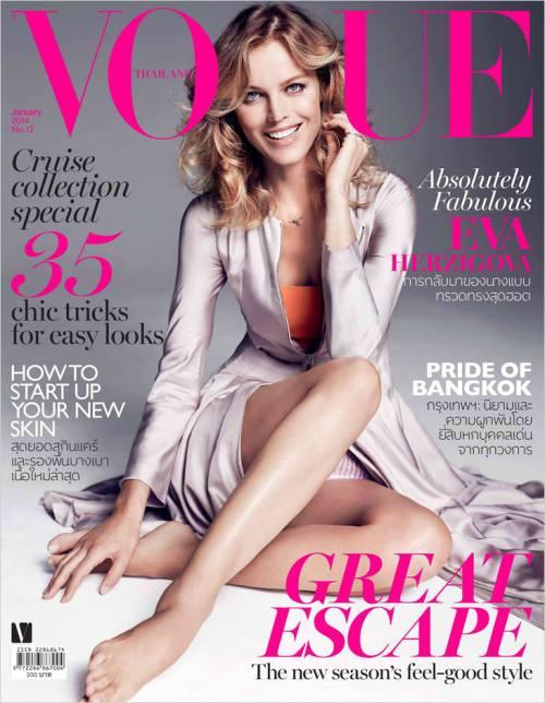 Vogue Thailand - Eva Herzigova