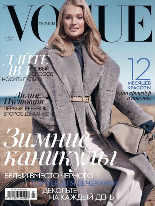 Vogue Ukraine - Tori Garrn