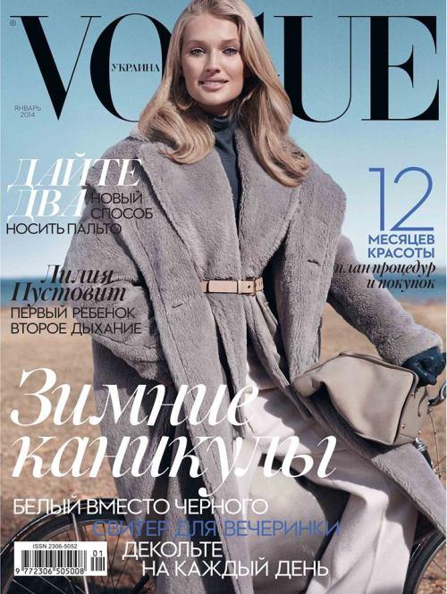 Vogue Ukraine - Tori Garrn