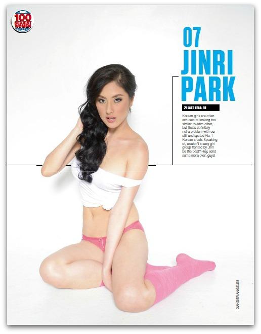 JINRI PARK FHM 2013 PDF